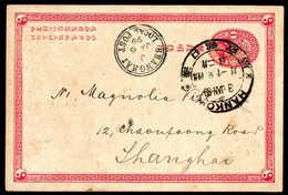 Beleg 1 C., Inlands-Ganzsachenkarte (leichte Beförd.-Spuren) Mit Dollar-Chop HANKOW 3/1 99 Und Beiges. K2 SHANGHAI LOCAL - Stamps