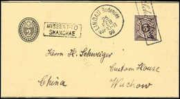 Doppelfrankatur IMPERIAL POST OFFICE WUCHOW: 1899, Württemberg 3 Pfg. Braun (unten Kl. Einriß) Auf Streifband-Ganzsache  - Stamps