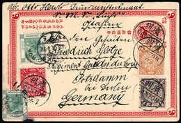Beleg I.P.O.-Stempel Von CANTON: ½, 1 Und 2 C. Als Zusatzfrankatur Auf Ganzsachenkarte 1 C. Rot In Doppelfrankatur Mit Z - Stamps