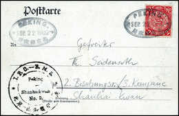 Beleg 2 C., Tadellose Postkarte Mit Klarem Ovalstempel PEKING SEP 22 1902 Und Beiges. Bahnpoststpl. I.P.O.-B.M.S. PEKING - Stamps