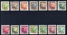 O. Gummi 50-400 $, Tadellos Ungebr. Serie Wie Verausgabt O.G., Fotoattest Havemann BPP.<br/><b>Katalogpreis: 660,-</b> ( - Stamps