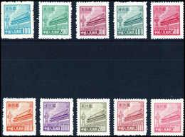 O. Gummi Tor Des Himmlischen Friedens, Tadellos Ungebr. Serie Wie Verausgabt O.G., Fotoattest Havemann BPP Für 800 Und 2 - Stamps