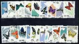 O. Gummi Schmetterlinge, Beide Serien, Tadellos Ungebr., Wie Verausgabt O.G.<br/><b>Katalogpreis: 600,-</b> (Michel: 689 - Stamps