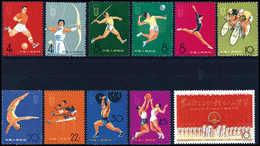 ** Sportspiele, Postfr. Serie (30 F. Min. Unreg. Zhg.).<br/><b>Katalogpreis: 600,-</b> (Michel: 903/13) - Stamps