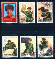 Gest. Soldat Liu Ying Jun., Tadellos Gestplt. Serie.<br/><b>Katalogpreis: 140,-</b> (Michel: 958/63) - Stamps