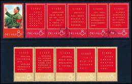 Gest. Mao Zedong's Thesen, Einzelwert Und Zwei Fünferstreifen, Tadellos Gestplt.<br/><b>Katalogpreis: 2.000,-</b> (Miche - Stamps