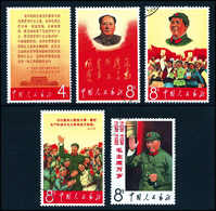 Gest. Mao Zedong's Thesen, Tadellos Gestplt. Serie.<br/><b>Katalogpreis: 220,-</b> (Michel: 977/81) - Stamps