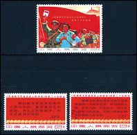 Gest. Mao Zedong's Reden, Tadellos Gestplt. Serie.<br/><b>Katalogpreis: 600,-</b> (Michel: 982/84) - Stamps