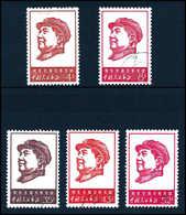 Gest. Parteigründung, Tadellos Gestplt. Serie.<br/><b>Katalogpreis: 200,-</b> (Michel: 985/89) - Stamps