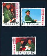Gest. Lehrer Mao Zedong, Tadellos Gestplt. Serie.<br/><b>Katalogpreis: 480,-</b> (Michel: 990/92) - Stamps