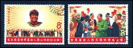 Gest. Jahrestag Der Volksrepublik, Tadellos Gestplt. Serie.<br/><b>Katalogpreis: 110,-</b> (Michel: 993/94) - Stamps