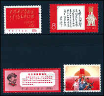 Gest. Vier Gestplt. Werte (Mi.1028 Bedarfsstück).<br/><b>Katalogpreis: 128,-</b> (Michel: 1009,1026/28) - Stamps