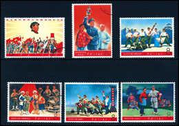 Gest. Mao's Literatur Und Kunst, Tadellos Gestplt. Serie.<br/><b>Katalogpreis: 660,-</b> (Michel: 1010/18) - Stamps