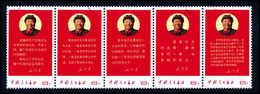Gest. Mao's Direktiven, Gef. Fünferstreifen, Gestplt. (Mi.1020 Leichter Eckbug).<br/><b>Katalogpreis: 3.000,-</b> (Miche - Stamps