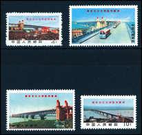 ** Jangtse-Brücke, Tadellos Postfr. Serie.<br/><b>Katalogpreis: 180,-</b> (Michel: 1029/32) - Stamps