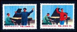 ** Klaviermusik, Postfr. Serie (Mi.1033 ½ Z.).<br/><b>Katalogpreis: 170,-</b> (Michel: 1033/34) - Stamps