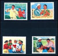 ** Landwirtschaftseinsatz, Tadellos Postfr. Serie.<br/><b>Katalogpreis: 190,-</b> (Michel: 1035/38) - Stamps