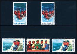 ** Mao Zedong's Gedanken, Tadellos Postfr. Serie.<br/><b>Katalogpreis: 175,-</b> (Michel: 1039/43) - Stamps