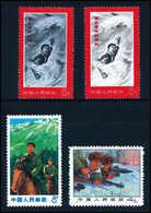 O. Gummi Drei Ausgaben, Dabei Mi.1053 In Beiden Farben, Tadellos Ungebr. Wie Verausgabt O.G.<br/><b>Katalogpreis: 131,-< - Stamps