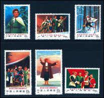 O. Gummi Revolutionäre Peking-Opern, Tadellose Serie, Ungebr. Wie Verausgabt O.G.<br/><b>Katalogpreis: 320,-</b> (Michel - Stamps