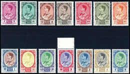 ** König Bhumibol, Postfr. Serie (25 B. Leichte Gummibräunung).<br/><b>Katalogpreis: 560,-</b> (Michel: 358/74) - Stamps
