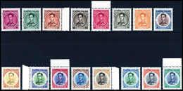** König Bhumibol, Tadellos Postfr. Serie Inkl. Ergänzungswert.<br/><b>Katalogpreis: 620,-</b> (Michel: 411/27,616) - Stamps