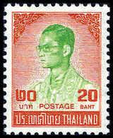 König Bhumibol, Tadellos Postfrisch.<br/><b>Katalogpreis: 220,-</b> (Michel: 741) - Stamps