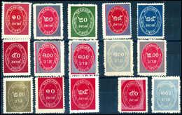 O. Gummi 1963, Tadellose Serie, Wie Verausgabt O.G., Inkl. Seltenen Farben Mi.1b, 4b, 6b Sowie 7I/II Und 8I/II, Fotobefu - Stamps