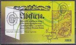 FINLANDIA 2007 Nº HB-43 USADO PRIMER DIA - Finlandia