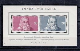 1948 EMISSIONS AVEC SURTAXE   BLOC  N°31   NEUF**      COTE 100 FRS  CATALOGUE ZUMSTEIN - Blocchi & Foglietti