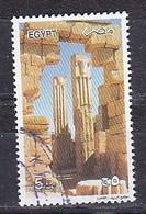Egypte Nr 1736    D   Obliteré - Gestempeld - Used  (O) - Egypt