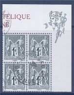 = Type Sage 1€ Oblitéré 2 De Chaque, Bloc De 4, N Sous B 5094 Et N Sous U 5095 Issu Du Bloc Salon D'automne 2016 - France