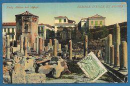 GREEK GREECE ATHENES TEMPLE D'EOLE ET AGORA - Grecia