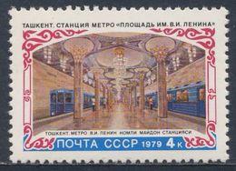 Soviet Unie CCCP Russia 1979 Mi 4855 ** Tashkent Underground Railway / U-Bahn-Station Leninplatz - Taschkent - Treinen