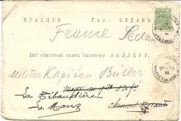 LETTRE POUR UN CAPITAINE EN FRANCE - 1857-1916 Imperium