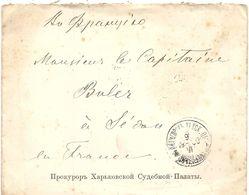 LETTRE POUR UN CAPITAINE EN FRANCE - 1857-1916 Empire
