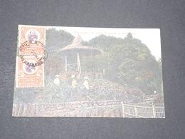 PEROU - Oblitération De Trujillo Sur Carte Postale Pour La France En 1908 - L 14314 - Pérou