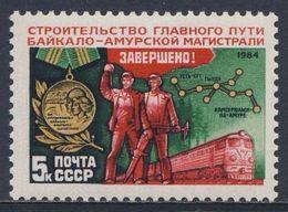 Soviet Unie CCCP Russia 1984 Mi 5451 ** Completion Baikal - Amur Railway /  Inbetriebnahme Baikal-Amur-Eisenbahnlinie - Treinen