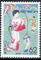 JAPAN # FROM 1992 STAMPWORLD 2148 - Usati