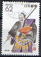 JAPAN # FROM 1992 STAMPWORLD 2155 - 1989-... Kaiser Akihito (Heisei Era)