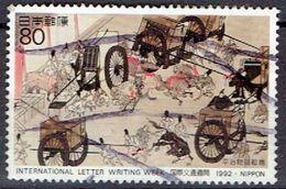 JAPAN # FROM 1992 STAMPWORLD 2164 - 1989-... Kaiser Akihito (Heisei Era)