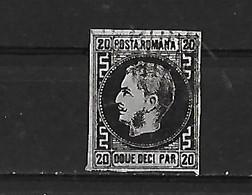 Roumanie Yv. 16 O. - 1858-1880 Moldavie & Principauté