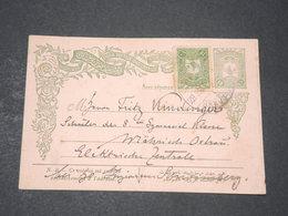 TURQUIE - Entier Postal + Complément En 1907 à Destination D 'une Centrale électrique - L 14328 - 1858-1921 Impero Ottomano