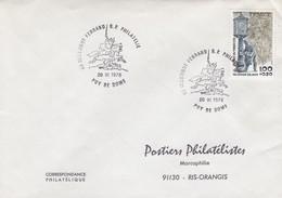 FRANCE - LETTRE Yv N° 2004 - CACHET CLERMONT FERRAND PHILATELIE 20.6.1978 / 1 - Frankrijk