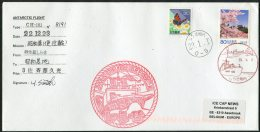 Japan Antarctic Flight Ice Breaker Polar Ship Helicopter Cover SIGNED - 1989-... Emperor Akihito (Heisei Era)