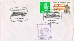 27678. Carta Exposicion SESTAO (Vizcaya) 1984. Ferrocarril Tren MASTODONTE - 1931-Hoy: 2ª República - ... Juan Carlos I
