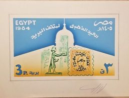 C) 1985 EGYPT, 50 YEARS POST-MUSEUM ART WORK - Other