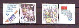Czech Republic Lantern In Novy Svet. 1v: 9Kc + EMS Label Mnh (sello De La Izquierda) - Repubblica Ceca