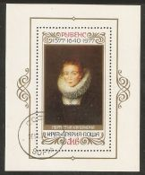 Bulgaria 1977 Mi# Block 73 Used - Rubens Paintings / Portrait Of A Lady In Waiting - Gebraucht