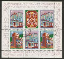 Bulgaria 1978 Mi# Block 81 Used - Overprinted - Conservation Of European Architectural Heritage / Europa / Essen 1978 - Gebraucht